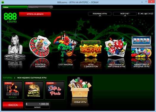 белоруссия отзывы о игровых казино