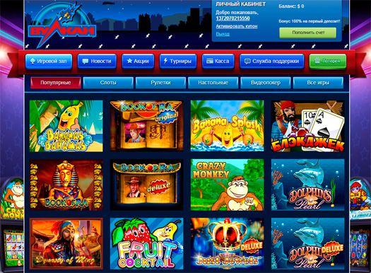 мобильный телефон свою версию казино два отзыва benni мобильное казино