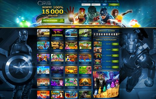 Онлайн казино Франк - приветствуем в Frank Casino